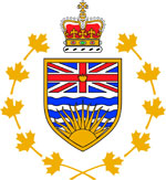 Government House Crest